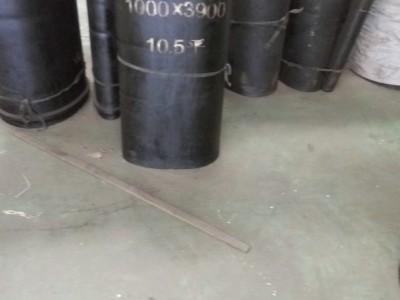 耐磨阻燃环形带-带式给煤机耐磨环形胶带厂家