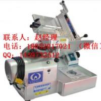 富士龙50型台式切片机价格