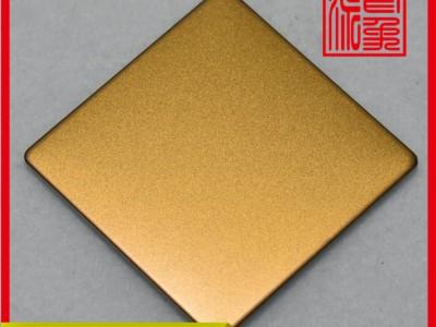 厂家直销304喷砂不锈钢黄铜金酒店装饰材料