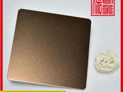 厂家直销304喷砂不锈钢玫瑰金酒店装饰材料