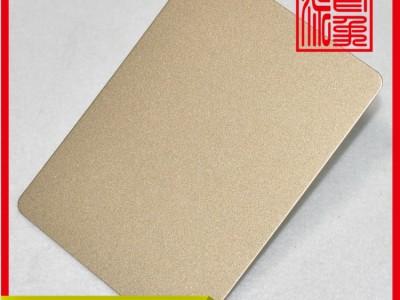 厂家直销304喷砂不锈钢浅金色酒店装饰材料