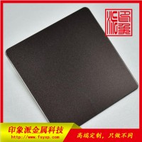 厂家直销304喷砂不锈钢青黑色酒店装饰材料