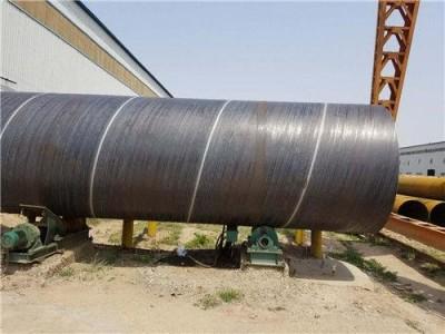 专业的螺旋钢管、防腐钢管、保温钢管生产厂家