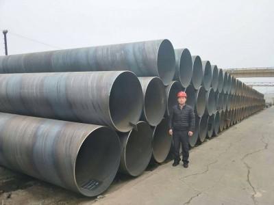 螺旋钢管|螺旋管|螺旋焊管|螺旋焊接钢管