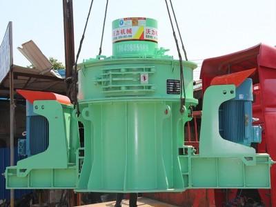 沃力机械 湖南益阳制砂机转动装置的主要发生的问题
