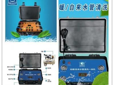 陕西西安家电清洗市场如何?哪个厂家有专业技术培训,设备多少钱