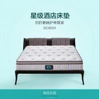 酒店床垫批发,东莞床垫厂家