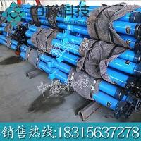 单体液压支柱,单体液压支柱厂家专供,单体液压支柱优惠