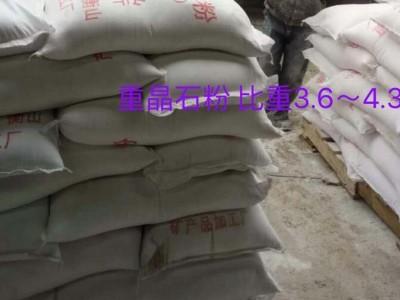 河南郑州铸石粉,辉绿岩粉