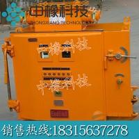 厂家订做 防爆变频器 防爆变频柜 防爆变频器柜体 质量可靠