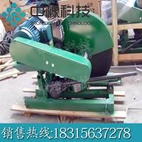 砂轮切割机 砂轮切割机技术参数 砂轮切割机厂家直销