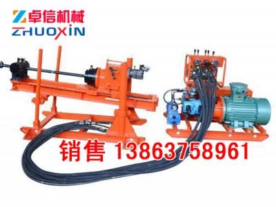 ZDY-2000全液压坑道钻机 ZLJ全系列小型液压坑道钻机