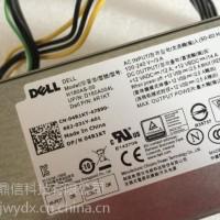 4R1KT H180AS-00 D180A004L工控机电源