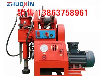 ZLJ-250煤矿用坑道钻机  安全坑道钻机