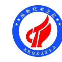 广东省高新技术企业申报要求
