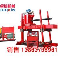 ZYJ-3200/90液压架柱式回转钻机