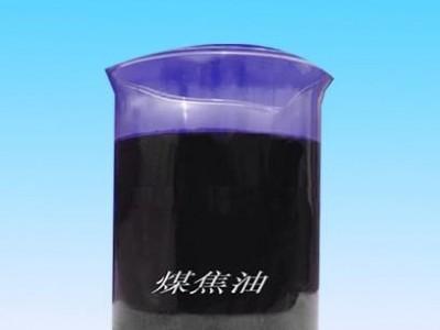 出售  捕收剂、起泡剂化工产品销售