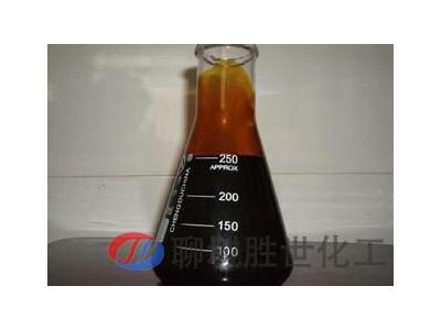 燃料油、焦油焦油、洗煤油、捕收剂、起泡剂、重介质销售。