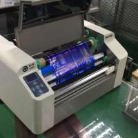 丽标KB3000宽幅标签打印机