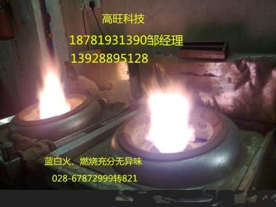 生物油添加剂液体状燃烧火力旺热值高