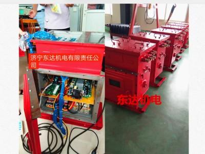 供应DXBL1536/24X(B)矿用隔爆型锂离子蓄电池电源