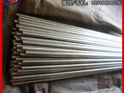 威尼斯人平台网址B25白铜棒、国标B30白铜棒 耐磨高导热洋白铜棒材