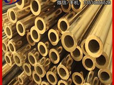 现货H59厚壁黄铜管 HPb59-1铅黄铜管Φ6.5x0.5