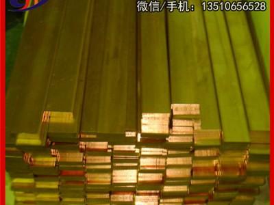广东 优质无铅H62黄铜排 高精/光亮H96装饰黄铜条可切