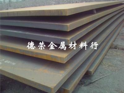 弹性冲压50CrVA弹簧钢板 不锈钢弹簧钢板材料