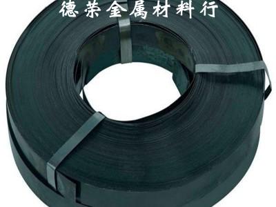 免费分条弹簧钢盘条 高性能弹簧钢盘条