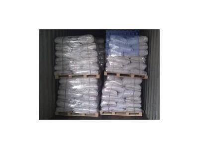分散剂MF纺织印染助剂
