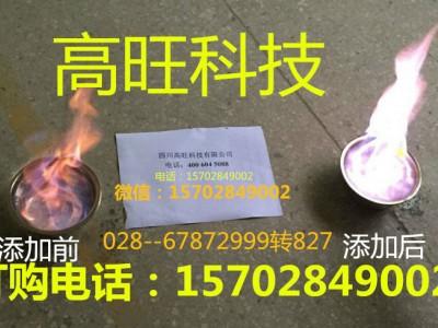 无烟蓝白火稳定剂热值高 四川生物油添加剂招商加盟