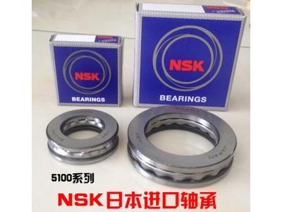 供应日本进口NSK推力球轴承52410轴承