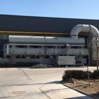 RCO 催化燃烧废气净化设备喷漆房专用