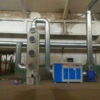 光合UV光氧催化废气处理设备烤漆房环保设备