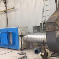 光氧等离子一体机活性炭环保箱UV光解催化漆净化器