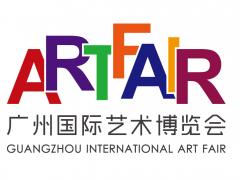 2019第24届春季广州国际艺术博览会
