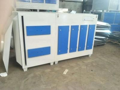 环保设备uv光氧废气净化设备