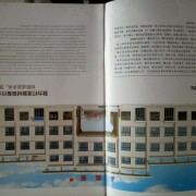 诸城鑫泰新材料有限公司
