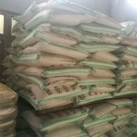 工业硝酸钾优质国产硝酸钾批发