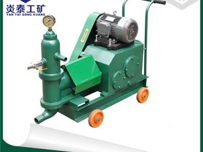 现货销售单缸注浆泵 HJB-3型单缸注浆泵的厂家