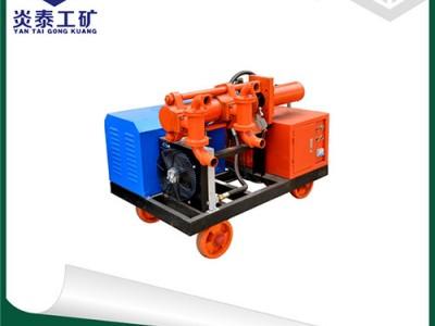 出厂价供应HJZB系列双液压注浆泵