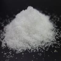 工业级山东氢氧化铝批发优质氢氧化铝