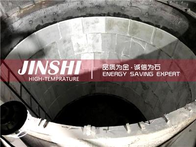 钢厂专用纳米隔热板纳米隔热板钢包内衬施工