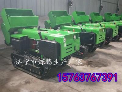 广大农民致富首选全自动微小型耕地机履带式施肥追肥开沟机品牌