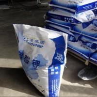 工业碳酸钾彩管级碳酸钾批发