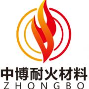 郑州中博耐火材料有限公司