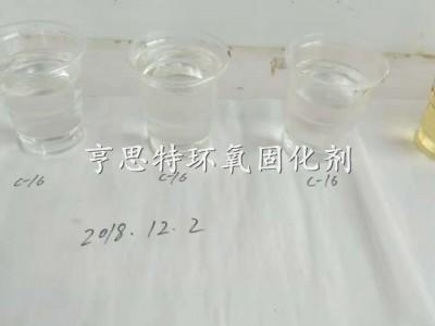 稳定优质的耐黄变行固化剂畅销苏州亨思特公司环氧固化剂厂家