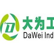 东莞市大为工业科技有限公司