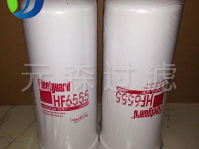 弗列加液压滤芯【HF6555】